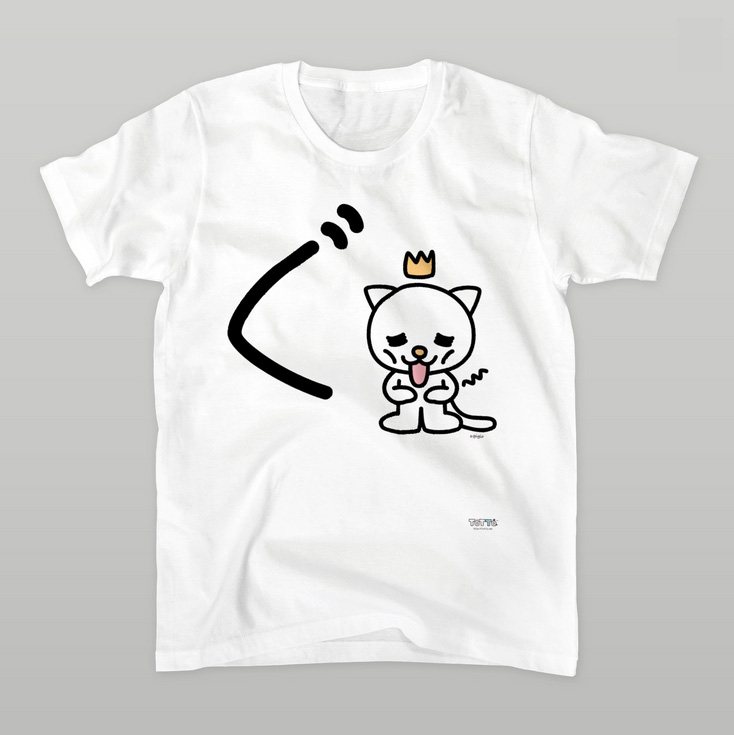 """HIRAGANA"" All letters t-shirts at suzuri.jp"