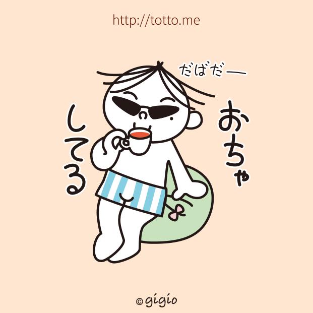 tw_コーヒー