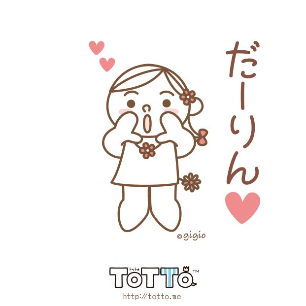 tw_ママだーりん