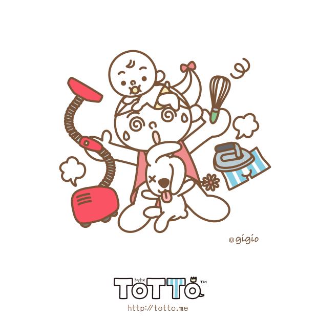 tw_ドタバタ