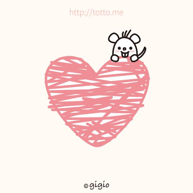 tw_ハート