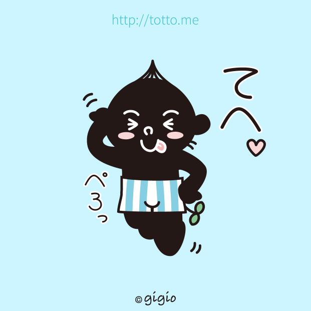 tw_てへぺろ