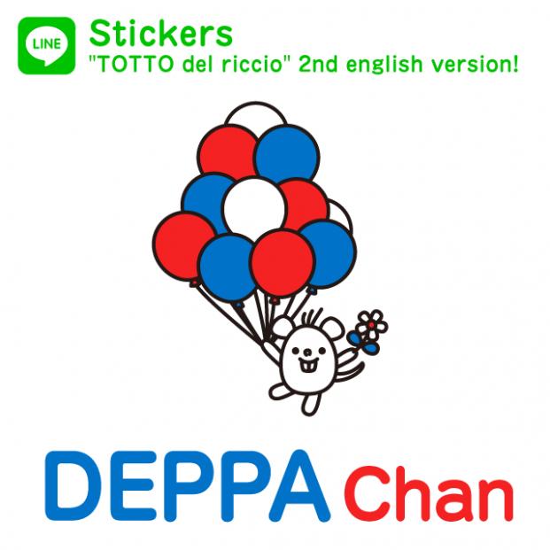 DEPPA Chan