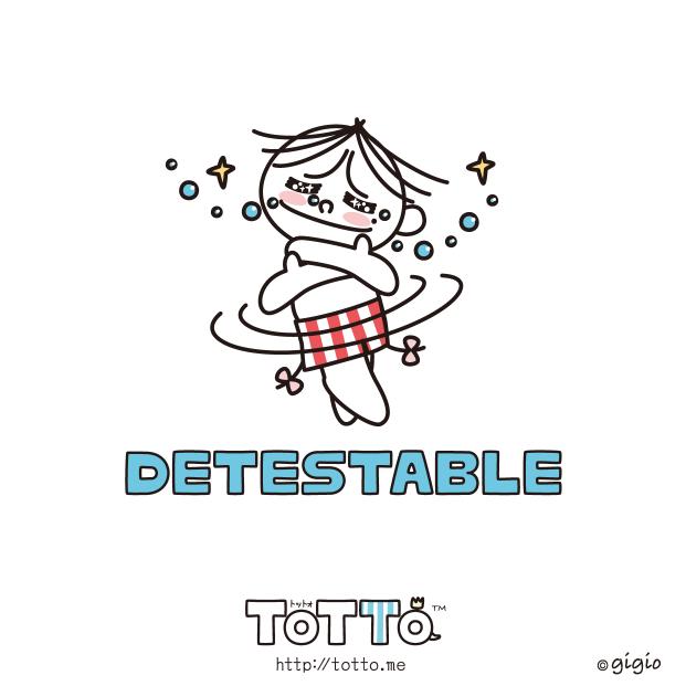 detestable