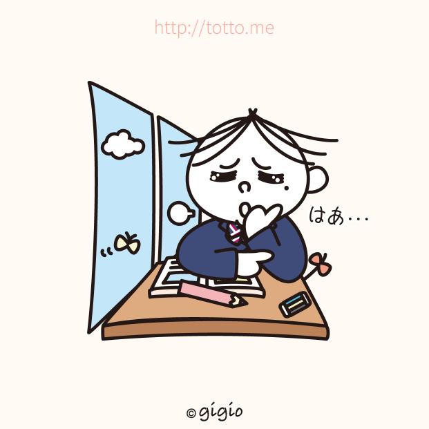 tw_はぁ