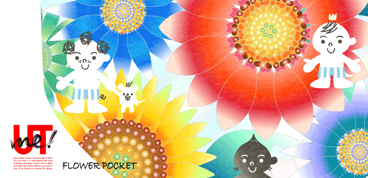 "UT ""TOTTO'S FLOWER POCKET"""