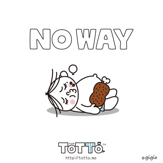 no_way