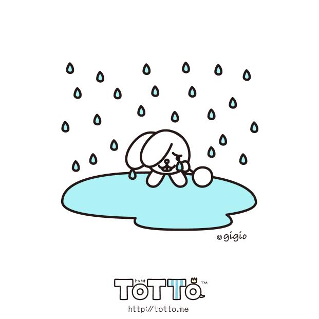 rainUsa