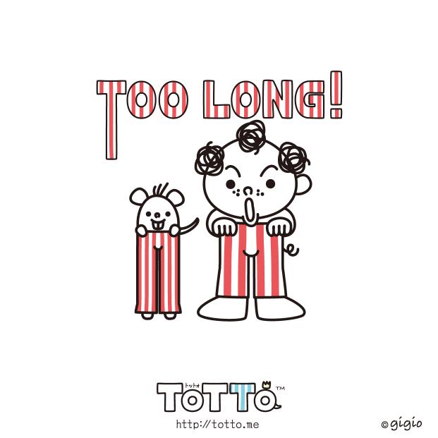 too_long