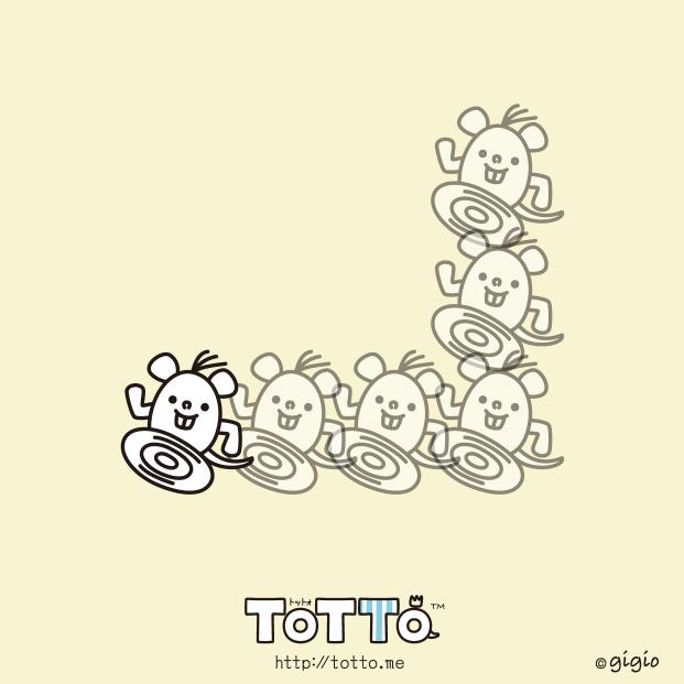 tw_Base
