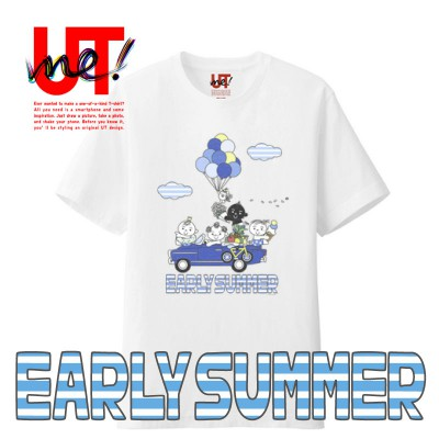 "UT ""TOTTO'S EARLY SUMMER"""