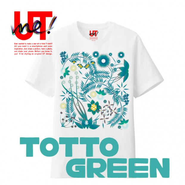 "UT ""TOTTO Green"""