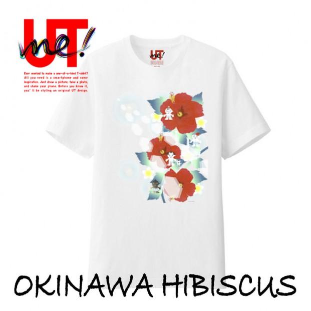 """UT """"TOTTO'S OKINAWA HIBISCUS"""""""