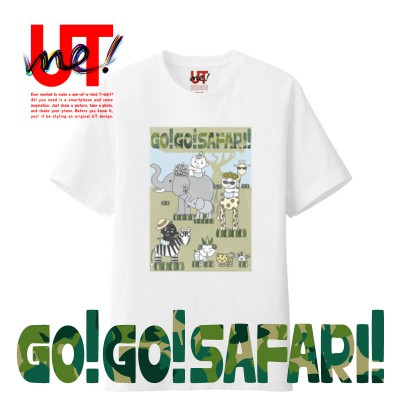 "UT ""TOTTO'S GO! GO! SAFARI!"""