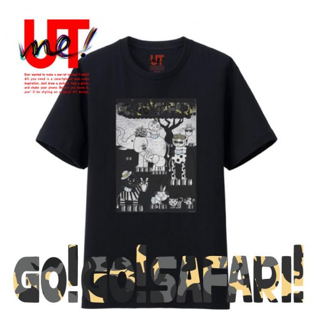 "UT ""TOTTO'S GO! GO! SAFARI! – BLACK NIGHT"""